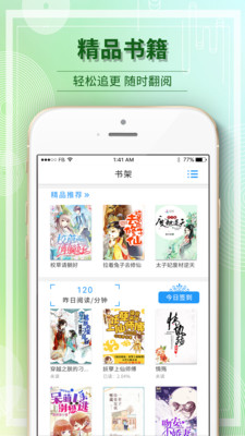 毛豆阅读app