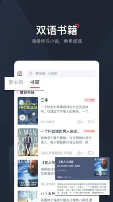 西梅app