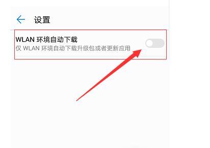 华为手机鸿蒙2.0系统怎么升级?