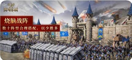 英雄之城2破解版