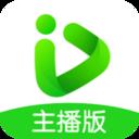 爱奇艺播播机  v5.5.0