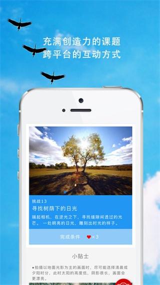大影家app