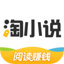 淘小说  v7.6.3