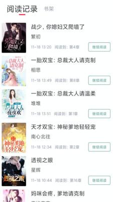 冰甜小说app