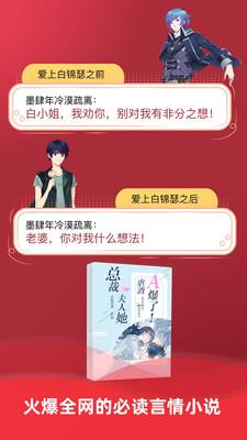 十元读书app