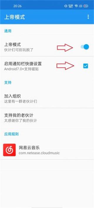 太极曳影app