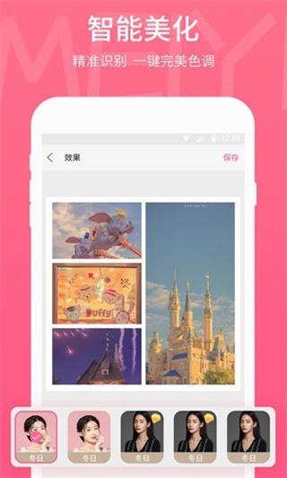 美易app