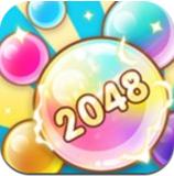 2048森林大作战