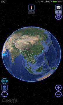 奥维互动地图app