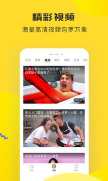 唔哩头条app