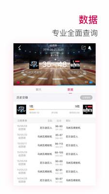 极速体育app
