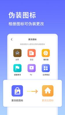 鸭箱底app