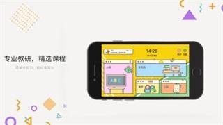 爱奇艺教育app