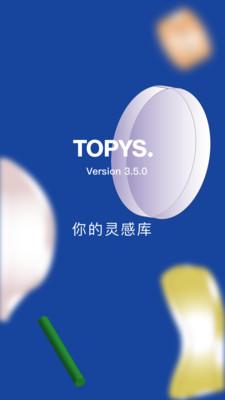 TOPYSapp