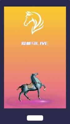 爱邮马app