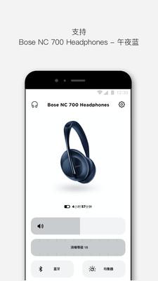 Bose音乐app