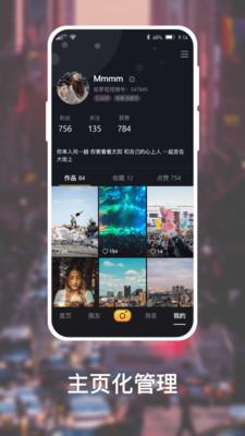 哈罗短视频app