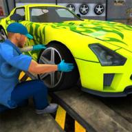 汽车修理工模拟