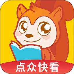 点众快看小说app