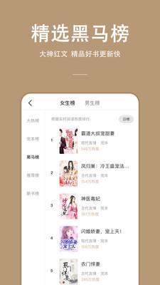 连尚读书app