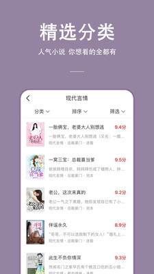 连尚读书极速版app