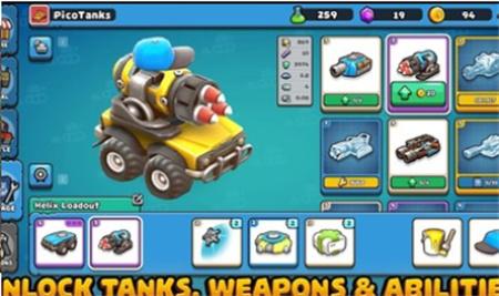 微型坦克多人混乱