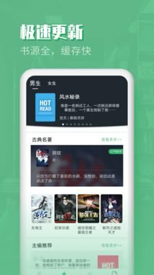 全本免费TXT小说app