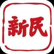 新民app
