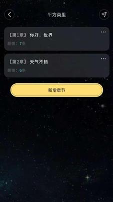 屋游岛app