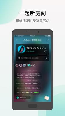 Q音探歌app