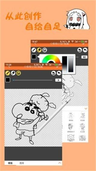 橘子动漫app