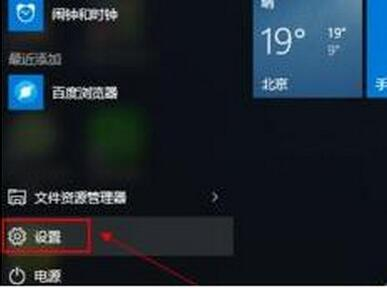 win11怎么备份系统?windows11系统备份方法讲解