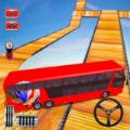 巴士司机城市驾驶游戏