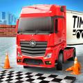 货车停车模拟器游戏