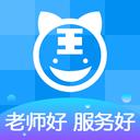 阿虎医考  8.3.1