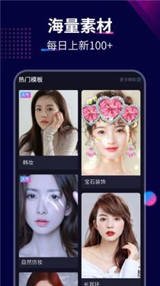 AI换脸app