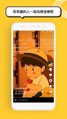 看点app