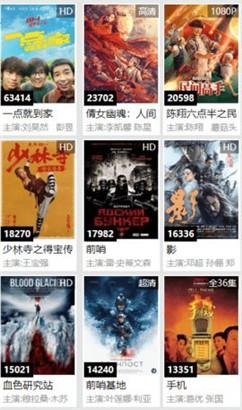 4399神马电影网