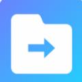 茄子传输助手app  1.1