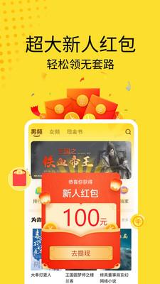 黄豆小说完本小说阅读app免费下载