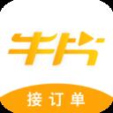 牛片app  1.6.1