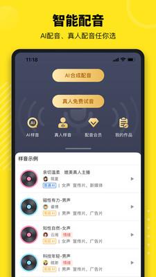 牛片app
