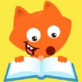 小狐狸ABC苹果版  1.4.1