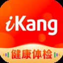 爱康app  4.7.5