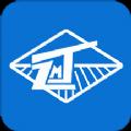 ZMJ移动办公app  2.1.20