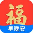 早安祝福相册app  1.0.1