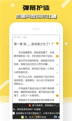 醉美阅读app
