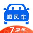 顺风车app  7.0.3