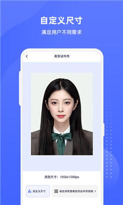 悦颜证件照app