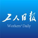 工人日报  2.1.3